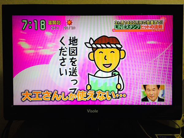 ZIP/す・またん