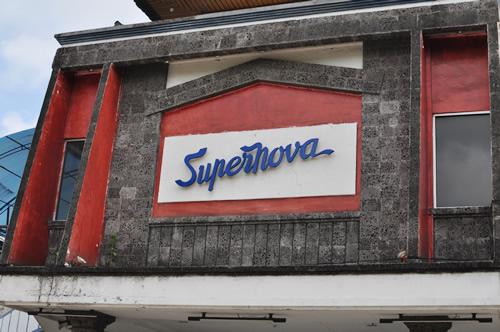 スーパーノバ