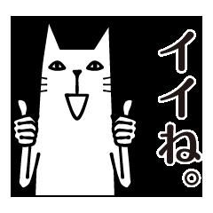 「じゆうねこ」メイン画像